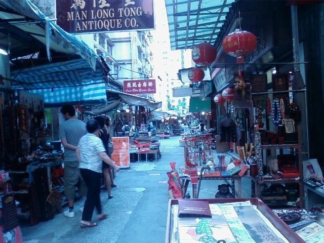 香港島の摩羅上街
