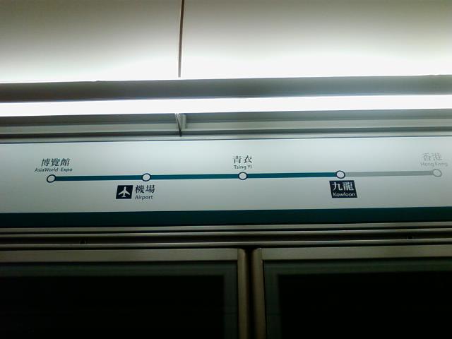 p-0574.jpg