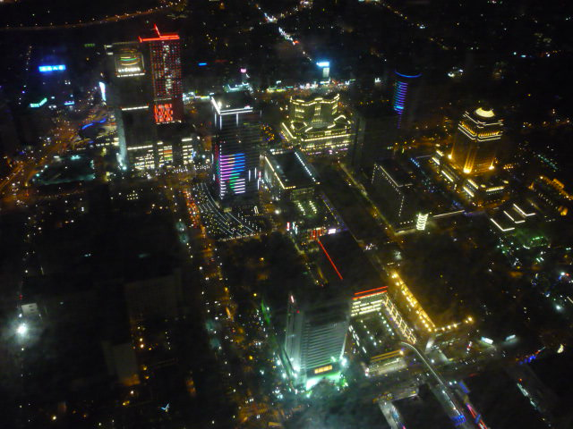 View from top of TAIPEI 101